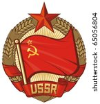 Ussr Flag Or Coat Of Arms