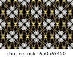 decorative symmetry arabesque.... | Shutterstock . vector #650569450