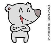 laughing bear cartoon | Shutterstock .eps vector #650629336