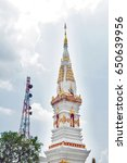 Phra That Anon  An Old Thai...
