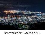 night view of kobe | Shutterstock . vector #650652718