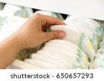 stack of baby disposable... | Shutterstock . vector #650657293