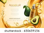 avocado oil contained in... | Shutterstock .eps vector #650659156