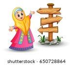 vector illustration of muslim... | Shutterstock .eps vector #650728864