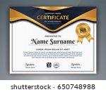 multipurpose professional... | Shutterstock .eps vector #650748988