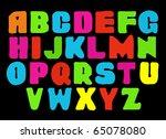 sketch alphabet. font. | Shutterstock .eps vector #65078080