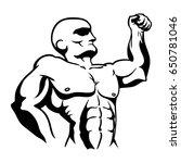 bodybuilding man silhouette | Shutterstock .eps vector #650781046