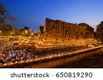 candle rite walk on visakha... | Shutterstock . vector #650819290