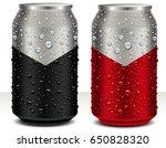 aluminum cans in black  dark... | Shutterstock .eps vector #650828320