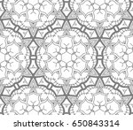 seamless abstract floral... | Shutterstock .eps vector #650843314