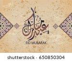 eid mubarak islamic vector... | Shutterstock .eps vector #650850304