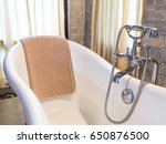 closeup brown towel on white... | Shutterstock . vector #650876500