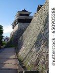 matsuyama castle in japan | Shutterstock . vector #650905288