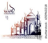 illustration of  ramadan kareem ... | Shutterstock .eps vector #650963218