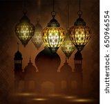 ramadan kareem  greeting... | Shutterstock .eps vector #650966554