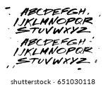 hand lettering sketch font.... | Shutterstock .eps vector #651030118