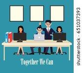 business concept   team work... | Shutterstock .eps vector #651037393
