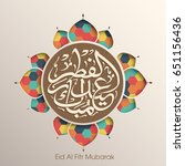 illustration of eid al fitr... | Shutterstock .eps vector #651156436
