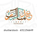illustration of eid kum mubarak ... | Shutterstock .eps vector #651156649
