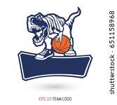 basketball team logo template.... | Shutterstock .eps vector #651158968