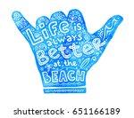 blue watercolor shaka hand... | Shutterstock .eps vector #651166189