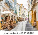 evora  portugal   june 2  2016  ... | Shutterstock . vector #651193180