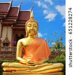 buddha statue on background | Shutterstock . vector #651228274