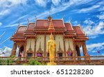 buddha statue on background | Shutterstock . vector #651228280