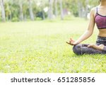 close up shots of a young woman ... | Shutterstock . vector #651285856