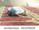 the muslim prays in the mosque  ... | Shutterstock . vector #651290020