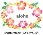illustrations of decorative... | Shutterstock . vector #651296854