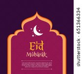 mubarak banner background... | Shutterstock .eps vector #651366334