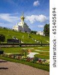 st petersburg  russia   august... | Shutterstock . vector #651405694