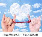 couple hand red string heart... | Shutterstock . vector #651413638