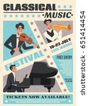 colored music cartoon poster... | Shutterstock .eps vector #651414454