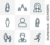 person outline icons set.... | Shutterstock .eps vector #651440890