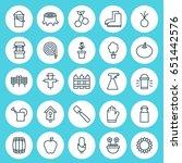 garden icons set. collection of ... | Shutterstock .eps vector #651442576
