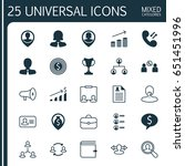 hr icons set. collection of... | Shutterstock .eps vector #651451996