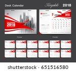 set desk calendar 2018 template ... | Shutterstock .eps vector #651516580