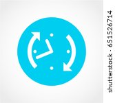 24 hour assistance   clock icon ... | Shutterstock .eps vector #651526714