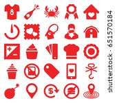 label icons set. set of 25...   Shutterstock .eps vector #651570184