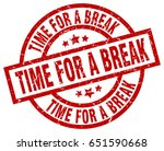 time for a break round red... | Shutterstock .eps vector #651590668