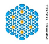 islamic geometric pattern.... | Shutterstock .eps vector #651595318