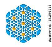 islamic geometric pattern.... | Shutterstock .eps vector #651595318