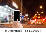 woman use mobile phone and...   Shutterstock . vector #651614014
