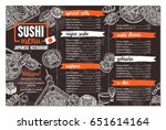 sushi and japanese food... | Shutterstock .eps vector #651614164