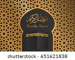 ramadan backgrounds vector... | Shutterstock .eps vector #651621838