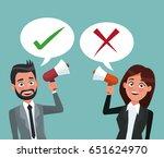 background scene set couple... | Shutterstock .eps vector #651624970