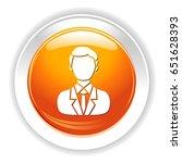 businessman_icon | Shutterstock .eps vector #651628393