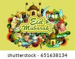 vector illustration of eid... | Shutterstock .eps vector #651638134